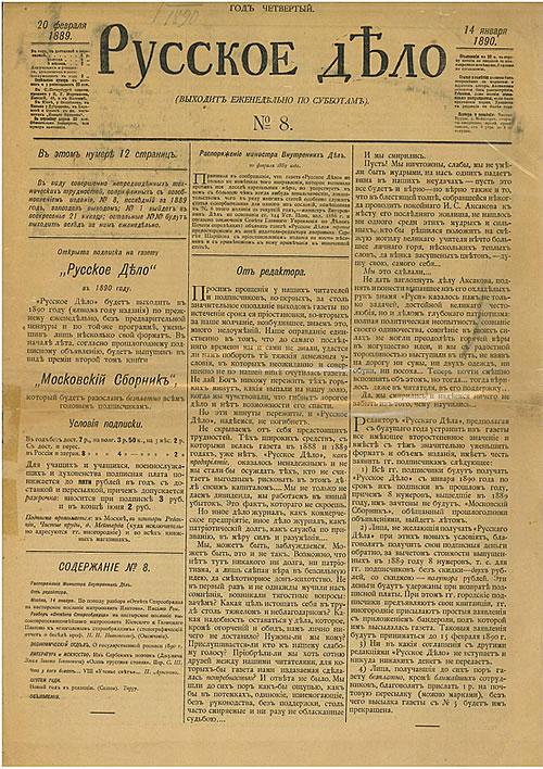 Роман газета, журналы подписка за 18 лет, с 1978г