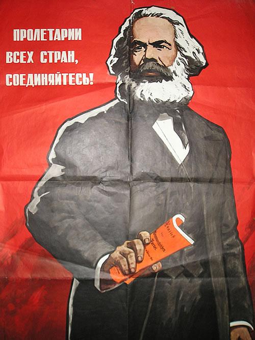 Пролетарии всех стран соединяйтесь песня скачать